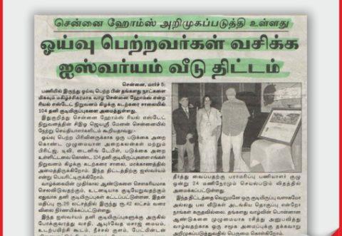 Leading retirement communities in Chennai