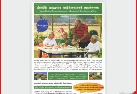 Best retirement homes in Chennai